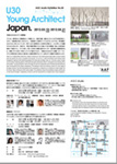 U30 Young Architect Japan. �g�[�N�C�x���g