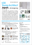Young Architect Japan. 2012 �J�ËL�O�g�[�N�C�x���g