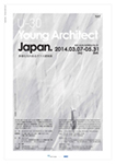 U30 Young Architect Japan. 2014